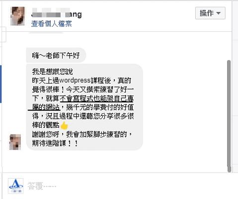 comment-小訣學院-Mondy1